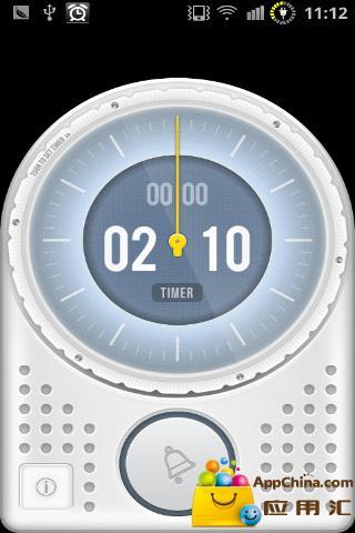 【免費生活App】Minu计时器-APP點子