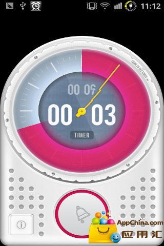 玩免費生活APP|下載Minu计时器 app不用錢|硬是要APP