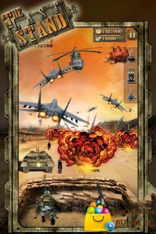 基地战争:背水一战截图1