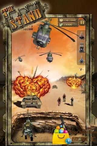 基地战争:背水一战截图4