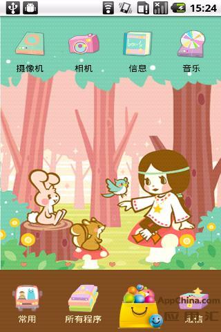 【免費工具App】YOO主题-萌之梦幻森林-APP點子