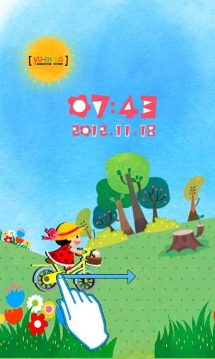 爱心脚踏车主题(桌面锁屏壁纸)截图2