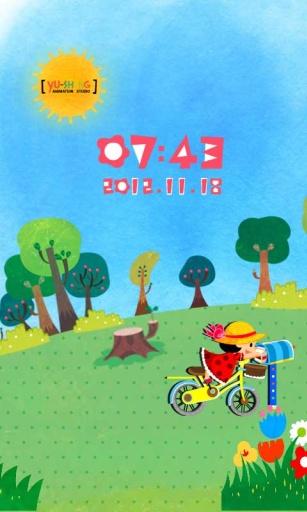 爱心脚踏车主题(桌面锁屏壁纸)截图3