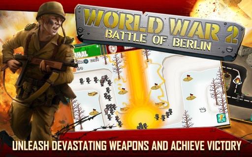 世界大战2:柏林之战截图1