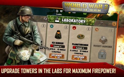 世界大战2:柏林之战截图2