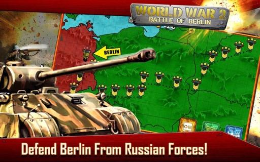 世界大战2:柏林之战截图3