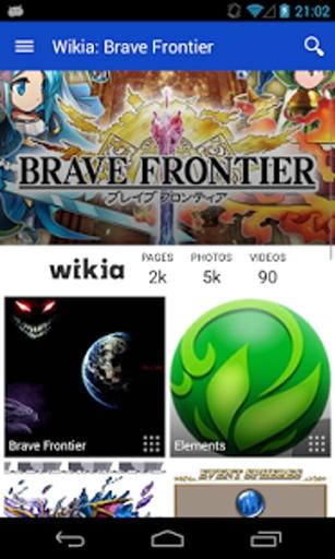 Wikia:勇者前线截图2