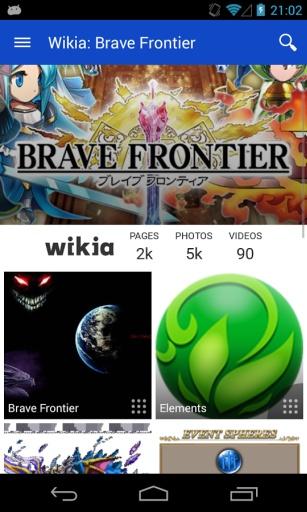 Wikia:勇者前线截图4