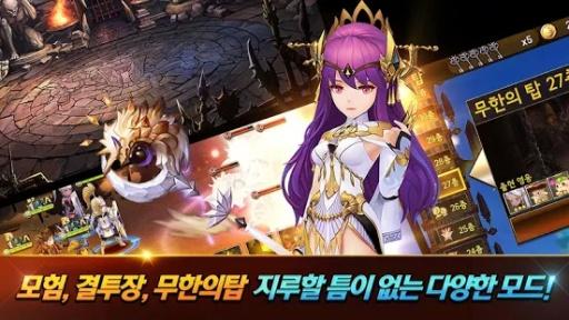 七骑士韩国服截图4