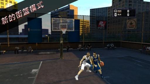 NBA 2K16截图3