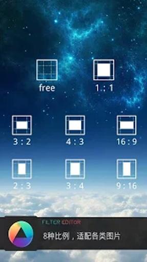 Filter Editor - Photo Effects截图3