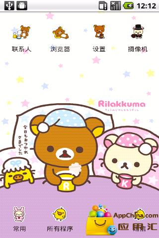 YOO主题-轻松熊Relax1