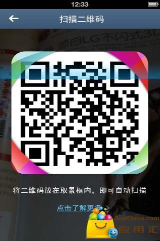 【免費購物App】微卡-APP點子