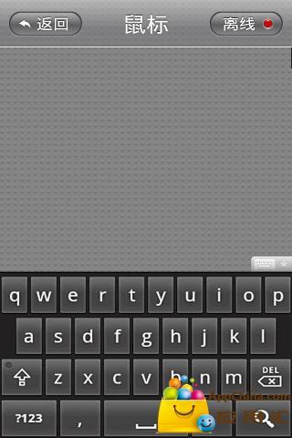 X控:手机遥控器截图2
