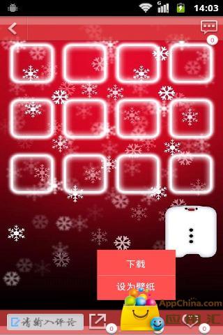 iphone红色壁纸下载_iphone红色壁纸安卓版免费下载