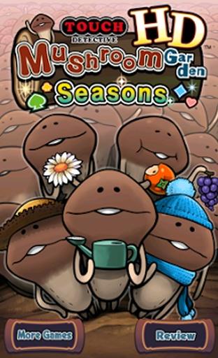菇菇栽培研究室截图4
