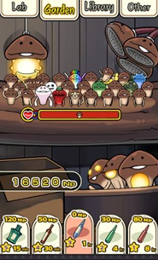 菇菇栽培研究室HD截图3