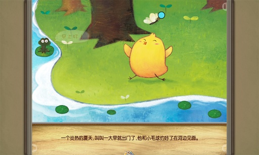 我要学游泳