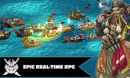 海盗战争截图0