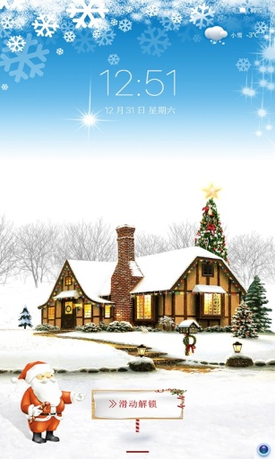 圣诞节-闪电锁屏主题