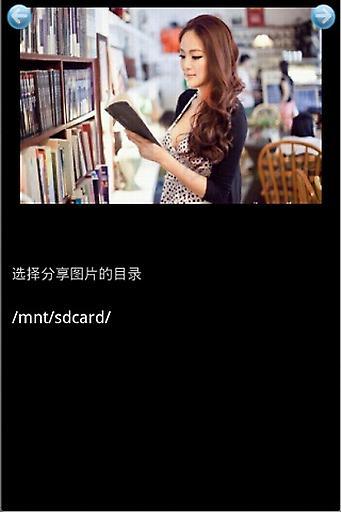 中国法律全集截图4