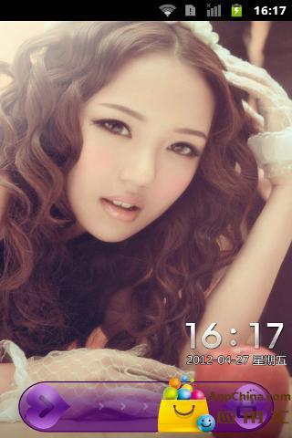 【免費工具App】清纯少女-APP點子