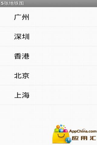 @季芹 2013年底曾罹患椎動脈破裂,造... - 媒體 - 微博精選 - chinatimes 中時電子報