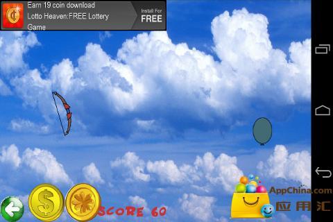氣球、打氣機、打氣筒、印刷球 | Yahoo奇摩知識+
