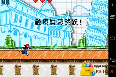 【免費動作App】英雄达尔顿-APP點子