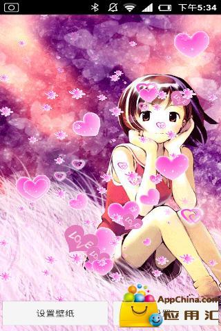 浪漫女孩动态壁纸