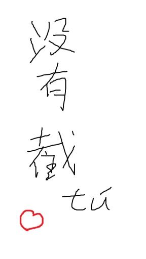 微信朋友圈数据导出:WeChatMomentExport