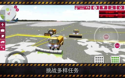 机场模拟2截图1