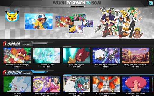 Pokémon截图2