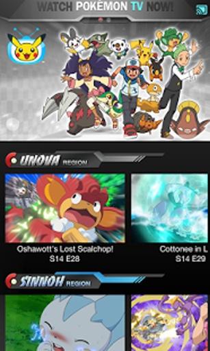 Pokémon截图3