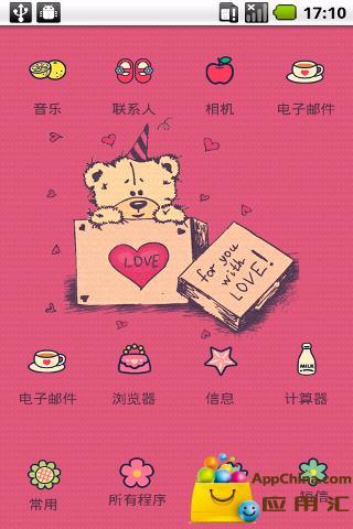 YOO主题-熊熊的爱