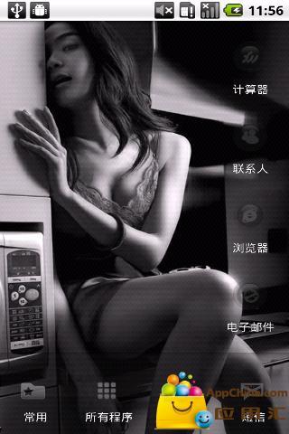 YOO主题-另类美女