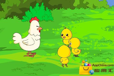 【免費書籍App】淘气的小鸡-APP點子