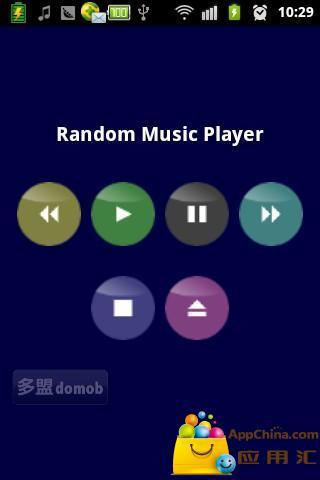 音乐随机播放器