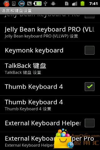 外部键盘助手|玩工具App免費|玩APPs