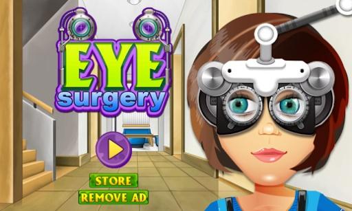 疯狂的眼科手术医生截图0