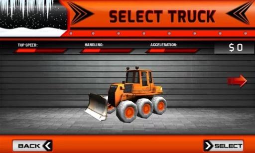 真正的犁卡车司机截图5