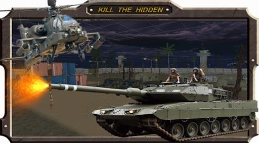 突击队冒险战争截图1