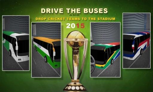 板球世界杯2015年客车截图4