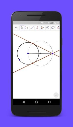 GeoGebra图形计算器截图1