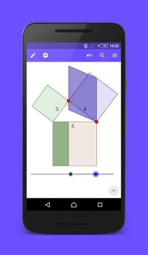 GeoGebra图形计算器截图3
