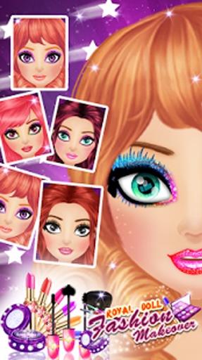 皇家娃娃时尚化妆截图3