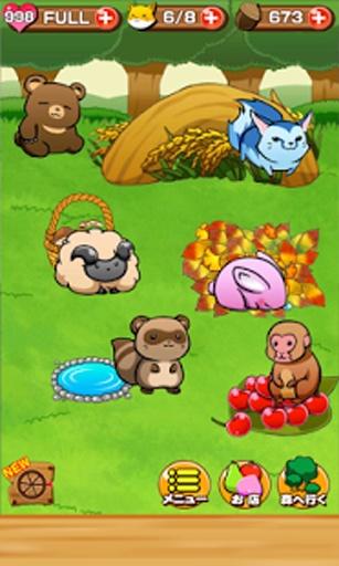 动物收集养成游戏截图1