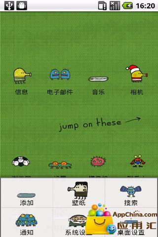 YOO主题-涂鸦跳跳跳 工具 App-愛順發玩APP