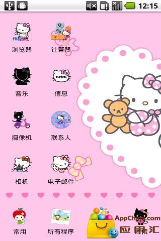 YOO主题-超可爱爱心kitty