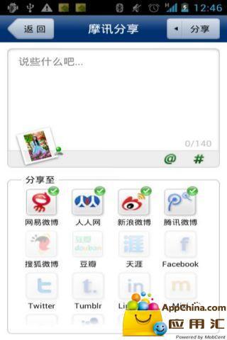 【免費個人化App】精选清纯唯美女孩壁纸-APP點子